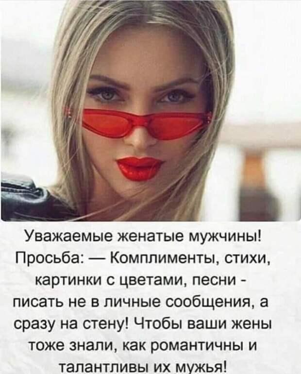 Одна блондинка спрашивает у другой про мужа: — Он у тебя кто?...