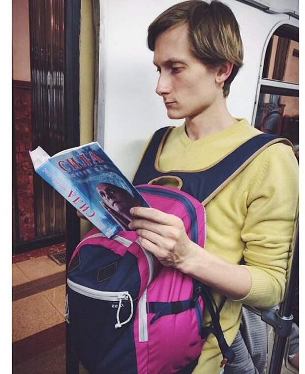 СИЛА внутри нас книги, метро, чтение