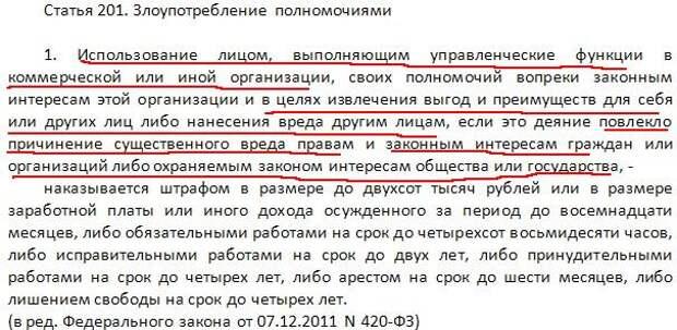 В отношении бывшего главы Кимр Максима Литвинова возбуждено уголовное дело.