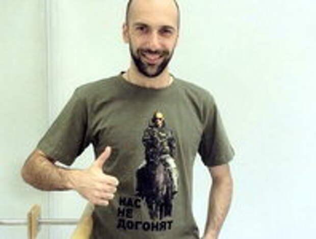 Появились уникальные футболки о победах России