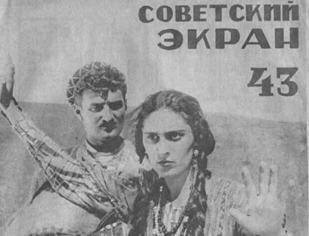 Кира Андроникашвили на обложке журнала *Советский экран* | Фото: kino-teatr.ru