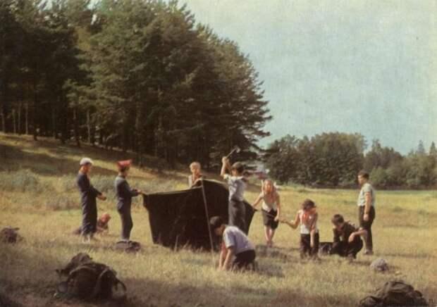 Пионерское лето 1965 года.