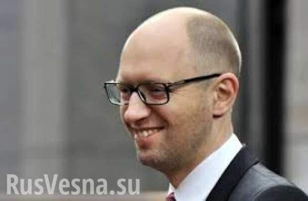 Яценюк сделал России последнее «кредитное» предупреждение | Русская весна