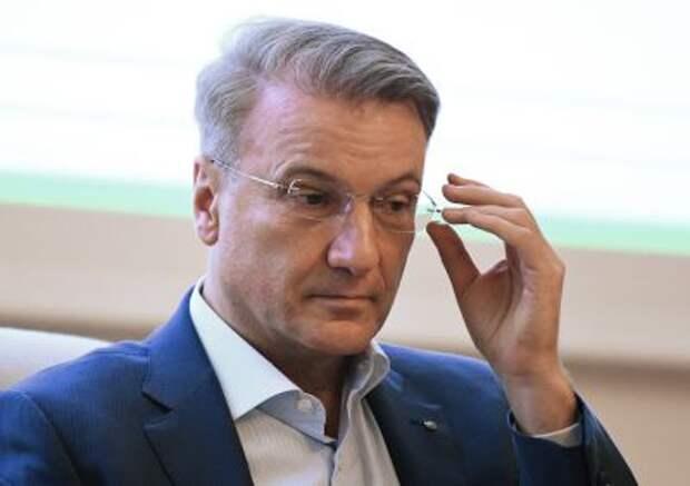 """Греф прокомментировал слухи о разделе """"Сбербанком"""" и Mail.ru своего СП"""