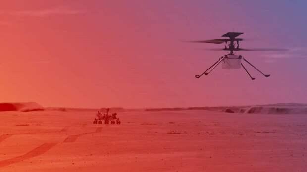 NASA отправило на Марс вертолет. Посмотрите запись его первого полета!