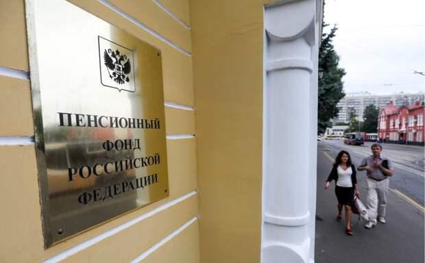"""""""Не обсуждается"""". Пенсионный фонд ответил на слова Путина об «апартаментах» ПФР"""