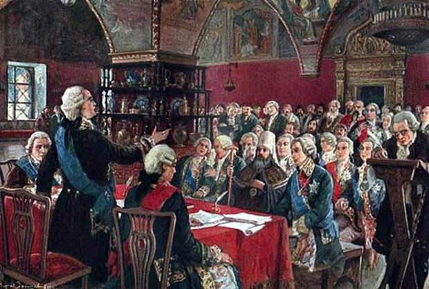 Сенат при Екатерине 2