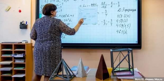 Собянин: Столичные школы продолжат очное обучение с 18 января Фото: Ю. Иванко mos.ru
