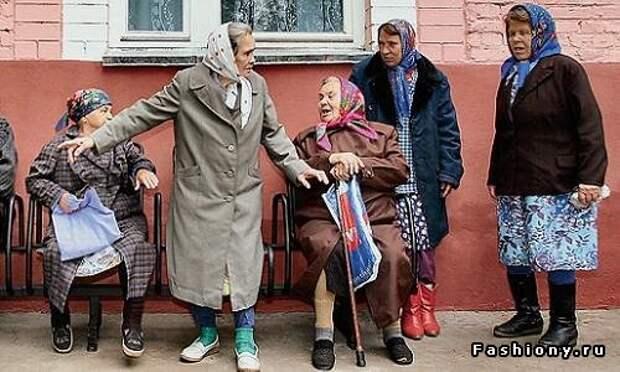 http://st2-fashiony.ru/pic/clothing/pic/95436/40.jpg
