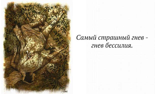 Рукописи не горят, но расходятся на цитаты мастер и маргарита, цитаты