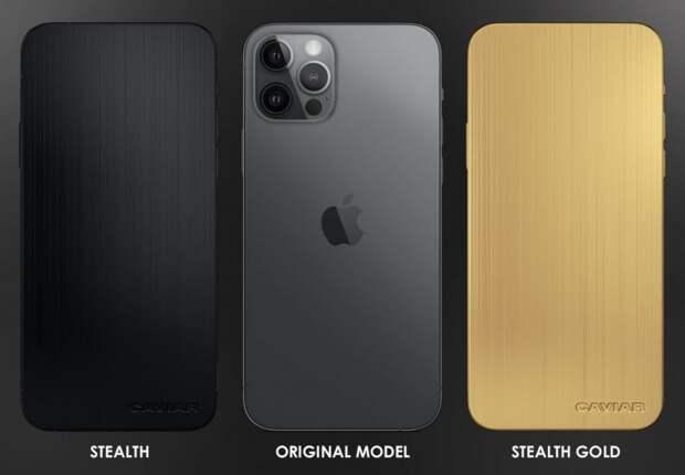 В России поступит в продажу уникальный iPhone 12 Pro без камер