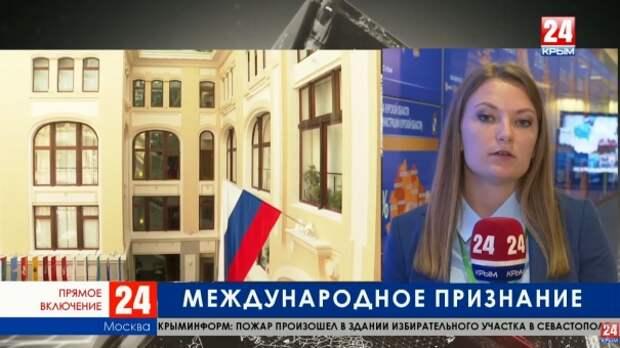 Международные наблюдатели в Москве признают российский статус Крыма