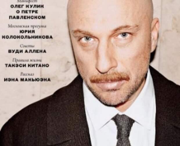 Дмитрий Нагиев в кардинально новом имидже оказался на обложке Esquire