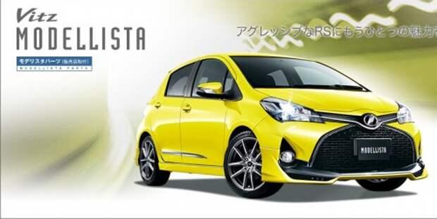 Toyota Vitz Modellista