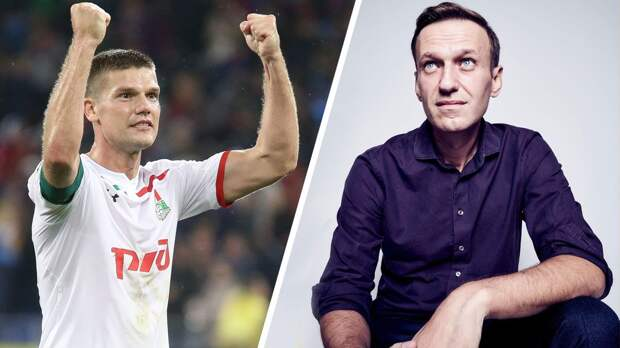 «Взгляды Денисова расходятся с моими. Но у нас свободная страна». Соловьев — о поддержке экс-футболистом Навального