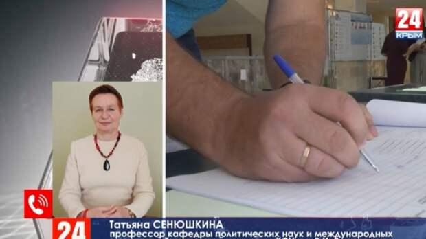 Реакция политиков других стран на выборы в Крыму. Мнение эксперта
