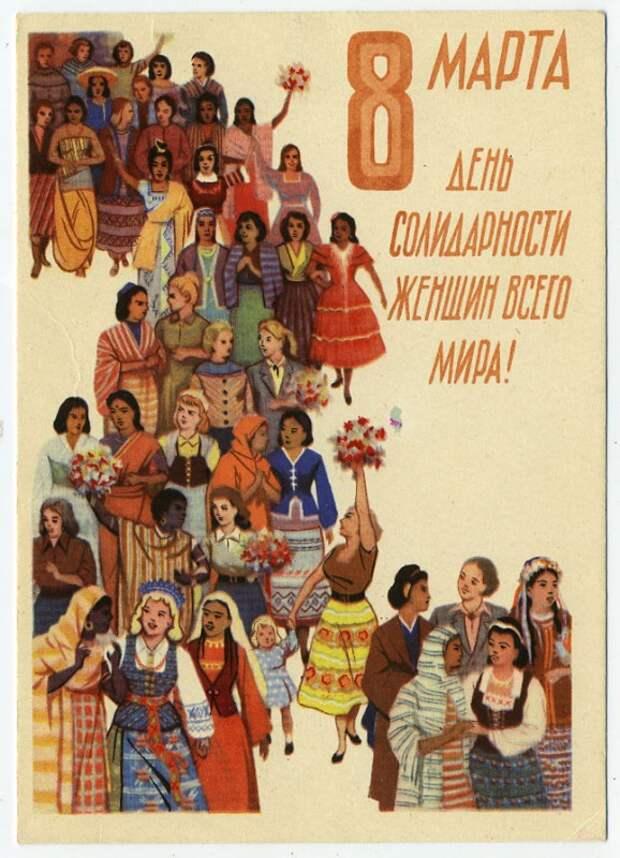 Старые открытки к 8 марта