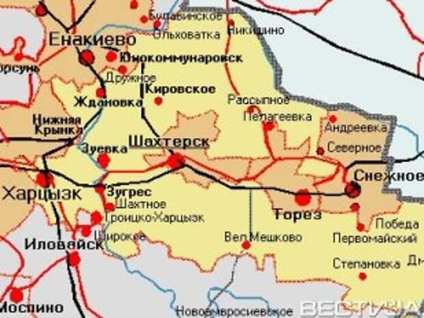 Харцызск по-прежнему остается без газа