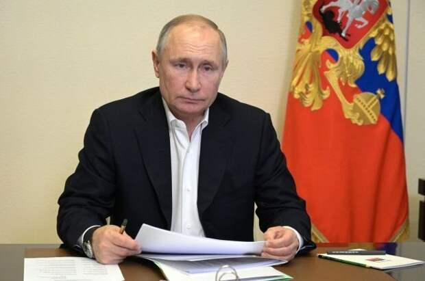 Путин выступит на климатическом саммите двадцать вторым