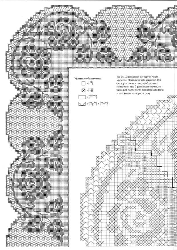 file2 (45) (495x700, 259Kb)