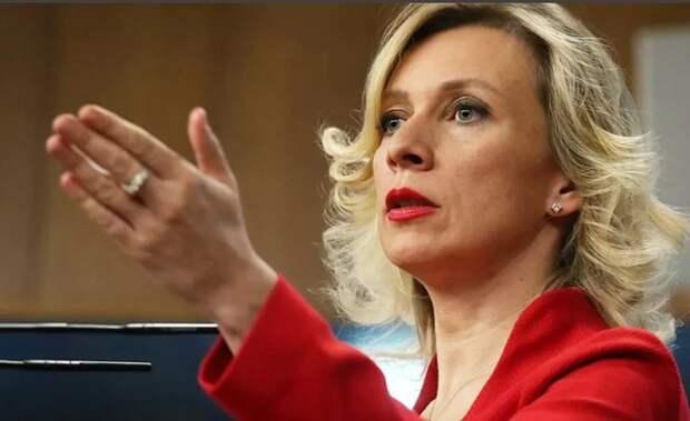 В МИД объяснили, кто портит отношения между Россией и Чехией