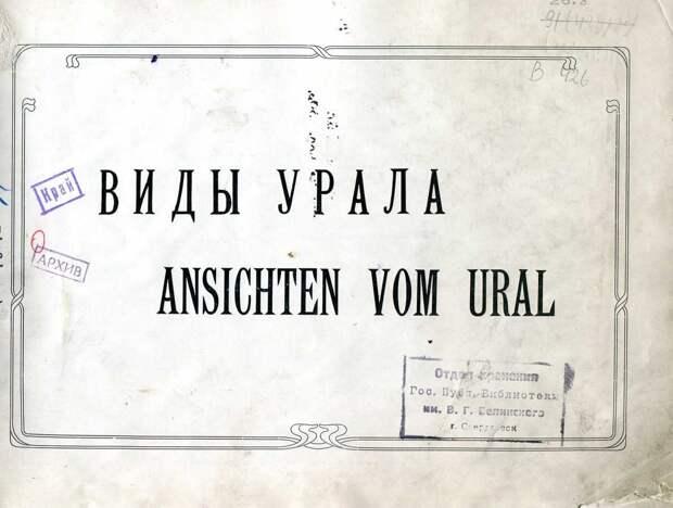 002. Титульный лист