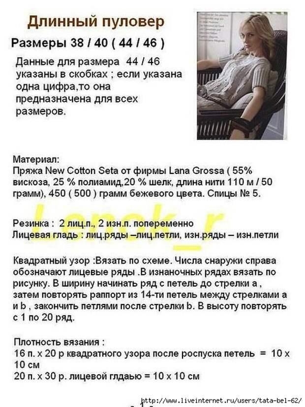 3863677_ydlin1 (513x683, 204Kb)