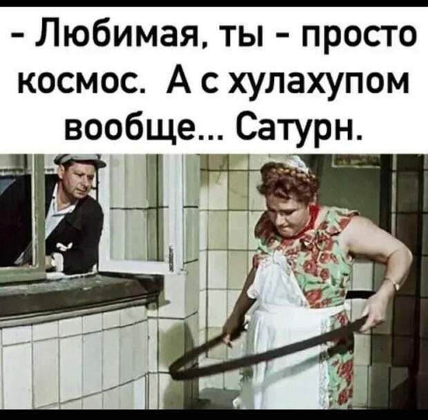 Муж собирается в казино.  Жена злится...