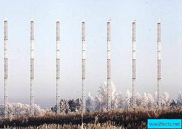 Россия укрепит границы загоризонтными станциями «Контейнер»