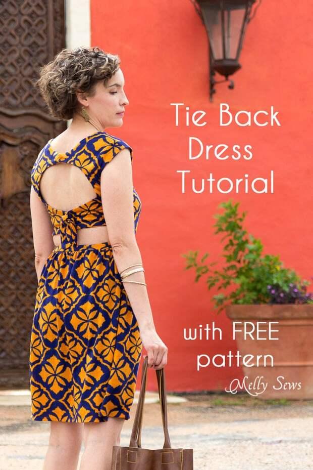 Платье с открытой спиной. (Выкройка+Diy)