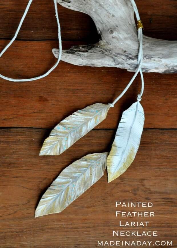 Интересное украшение из кожи своими руками - мастер-класс