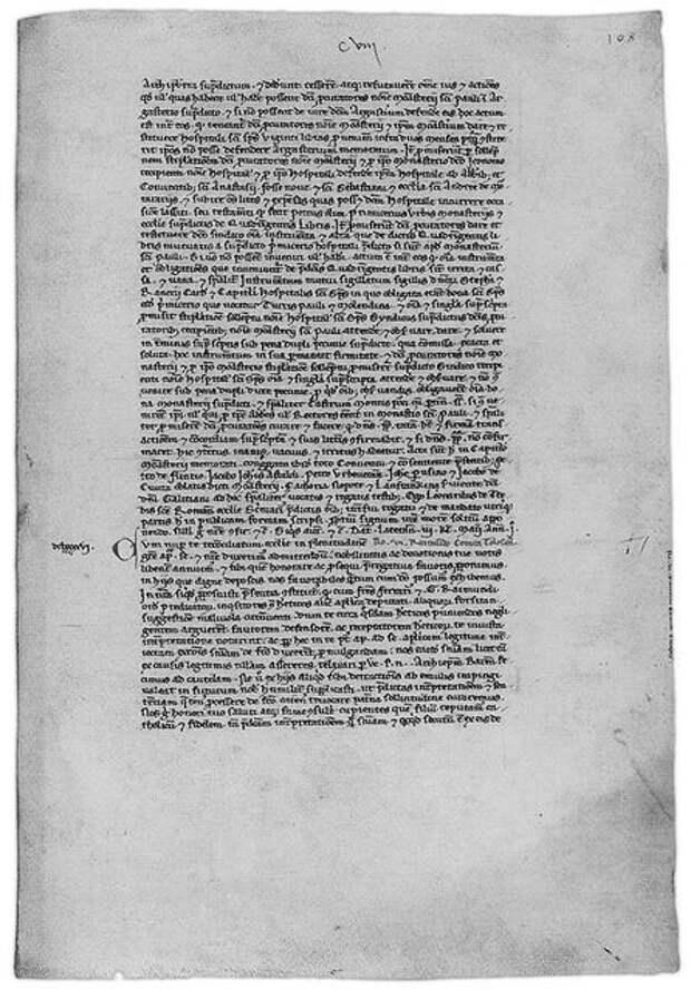 Письмо римского папы Иннокентия IV золотоордынскому удельному правителю Сартаку