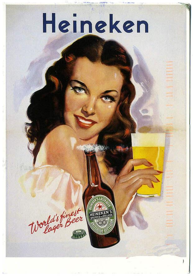 20 примеров того, как выглядела реклама известных брендов вдалеком прошлом