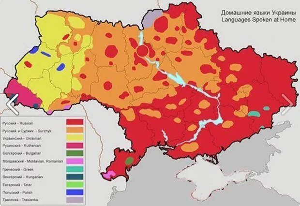 На каком языке говорит Украина?