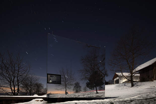 Дом-невидимка