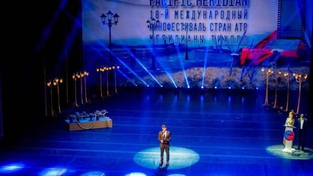 Международный кинофестиваль во Владивостоке отменен
