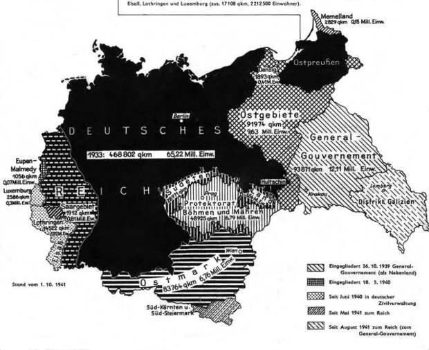 Во что обошлась немецкому народу война с СССР ?