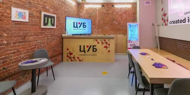 В столице начал работать первый центр услуг для предпринимателей из сферы креативных индустрий