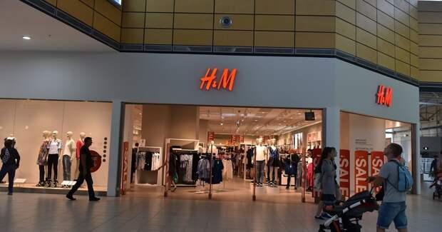 Руководству российского H&M грозит лишение свободы за уклонение от уплаты пошлин