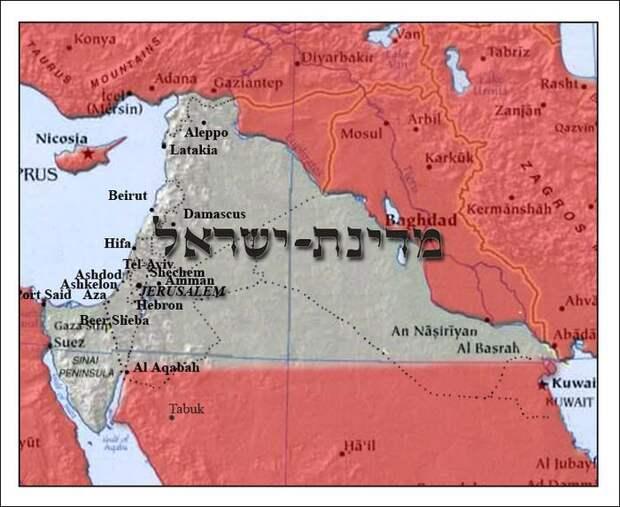 великий израиль.jpg