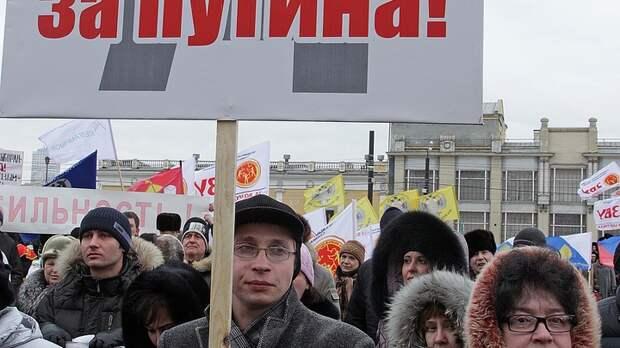 Путина подставили: Экономист встал на защиту обманутых пенсионеров