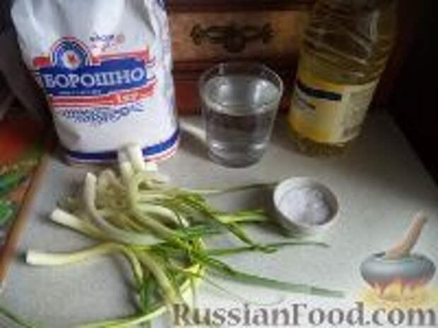 Фото приготовления рецепта: Лепешки с зеленым луком - шаг №1