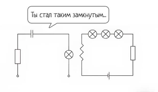 7110910-R3L8T8D-650-4