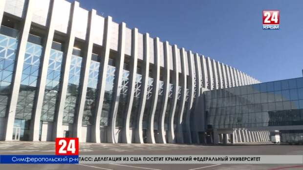 Четырехмиллионный пассажир прибыл в Симферопольский аэропорт