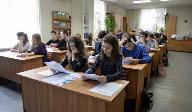 Для оренбургских выпускников обозначили сроки проведения итогового сочинения