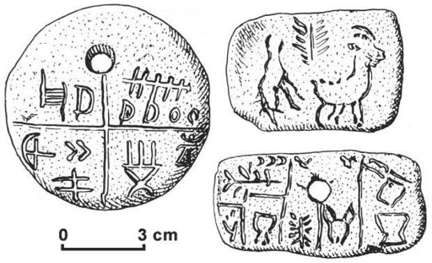 Загадка Тэртерийских глиняных табличек