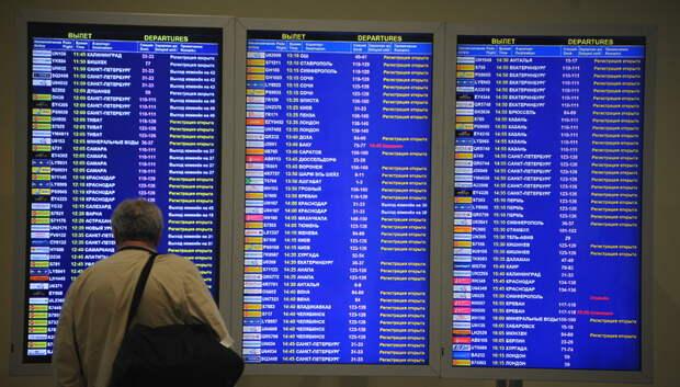Более 25 рейсов отменили и задержали в столичных аэропортах