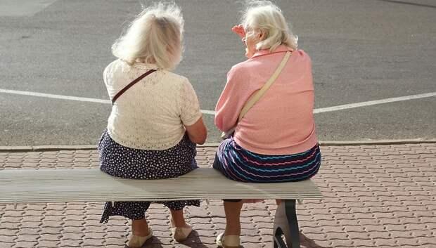Почти 70 млн руб потребует создание службы доставки пожилых в медучреждения Подмосковья