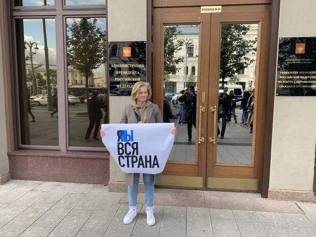 Бортич у Дудя: Фальшивые лица протеста