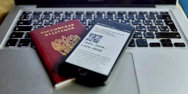 Ввод пропусков в Москве снизил число людей в транспорте на 575 тыс человек. Фото: mos.ru